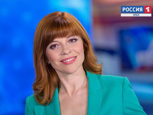 Вести. Уральский меридиан