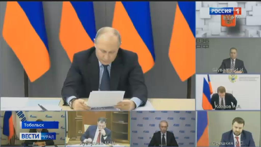Владимир Путин с официальным визитом прибыл в УрФО