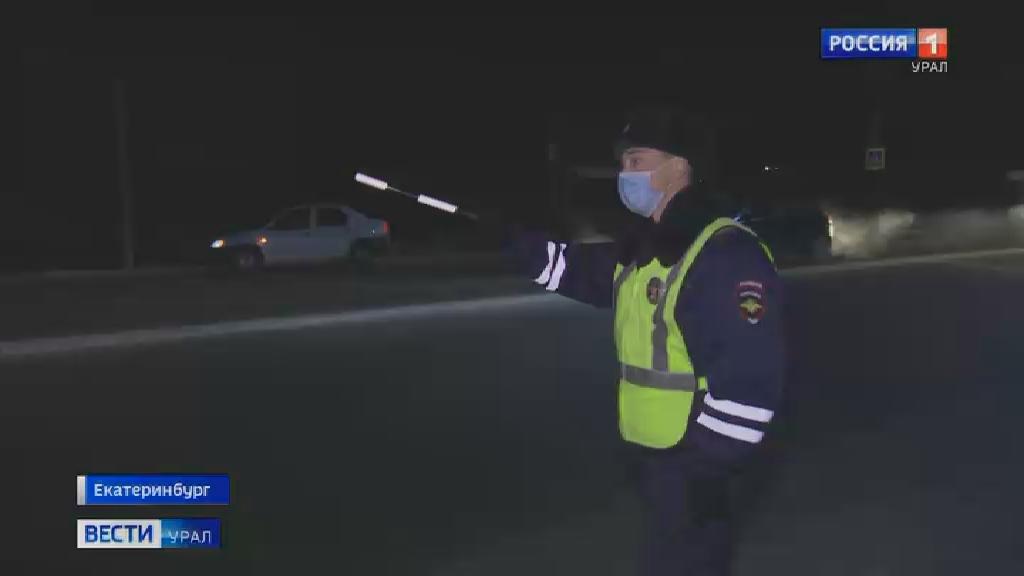 За новогодние праздники сотрудниками ГИБДД было задержано около тысячи нарушителей ПДД