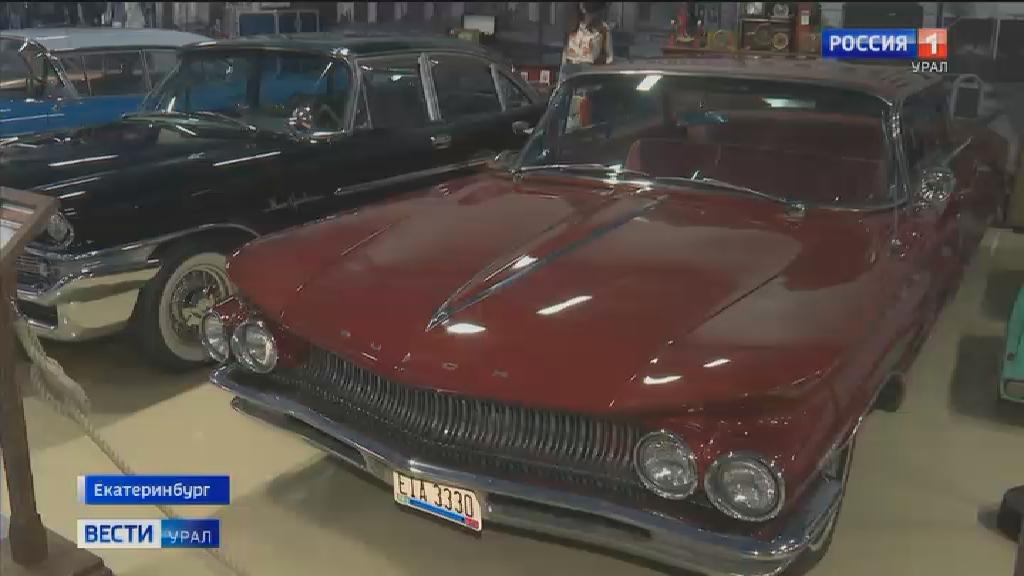 Уральские коллекционеры создали музей ретро-автомобилей