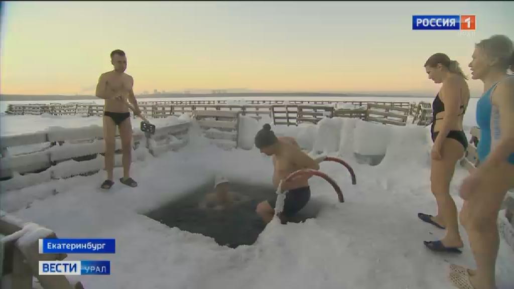 Уральские моржи продолжают тренировки, несмотря на январские морозы