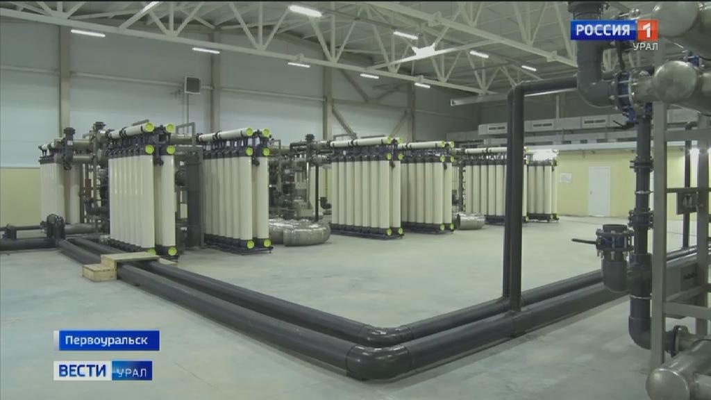 Второй этап модернизации насосной-фильтровальной станции завершился в Первоуральске