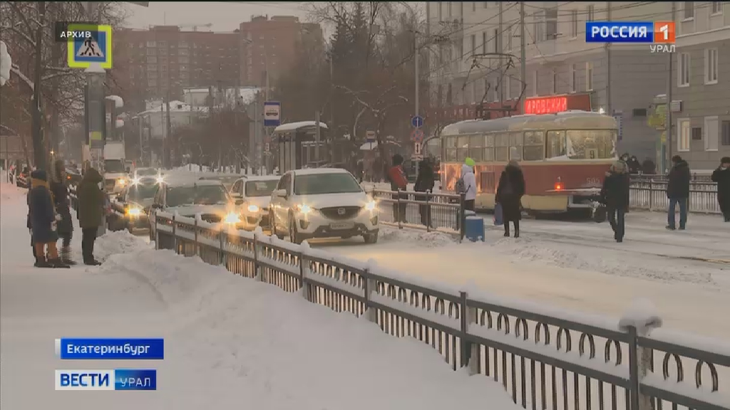 На смену морозам на Урал пришли снегопады