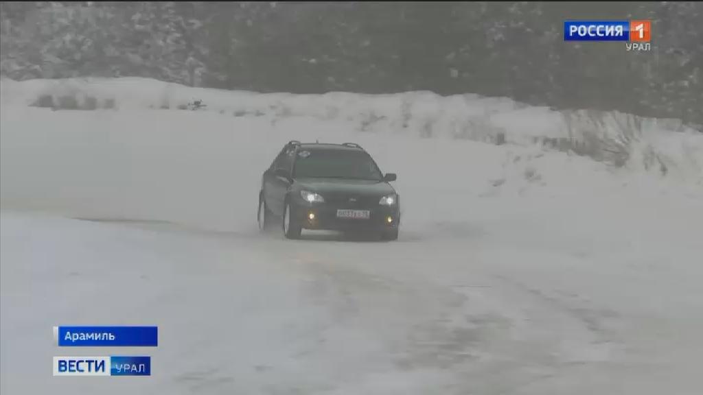 Второй этап Кубка зимних автогонок «Снежный вихрь» прошёл в Арамиле