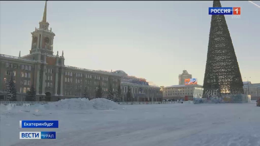 В Екатеринбурге закончил свою работу ледовый городок