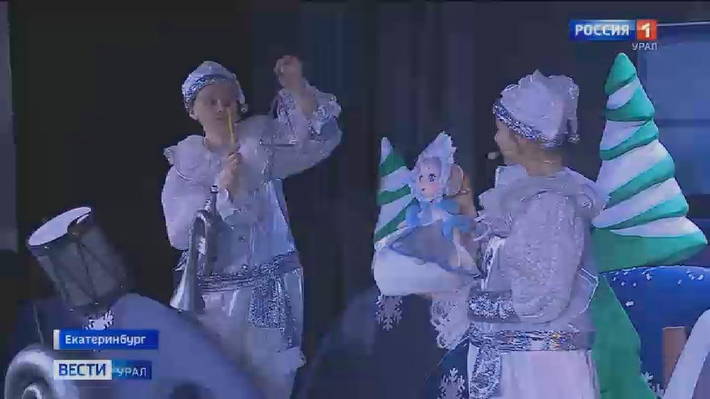 В театре «Щелкунчик» прошла новогодняя премьера «Снежинка-Балеринка»
