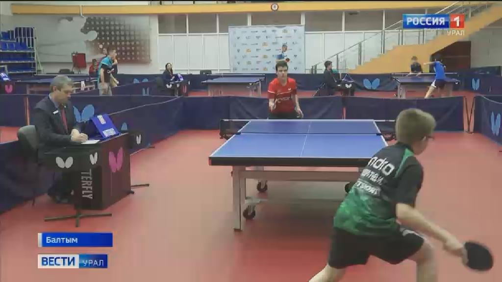 В Балтыме стартовал турнир сильнейших теннисистов России