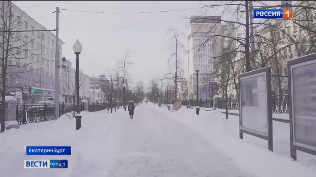 В Екатеринбург снова придут снегопады