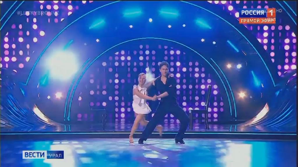 Танцовщица из Екатеринбурга стала участницей телешоу «Танцы со звёздами»