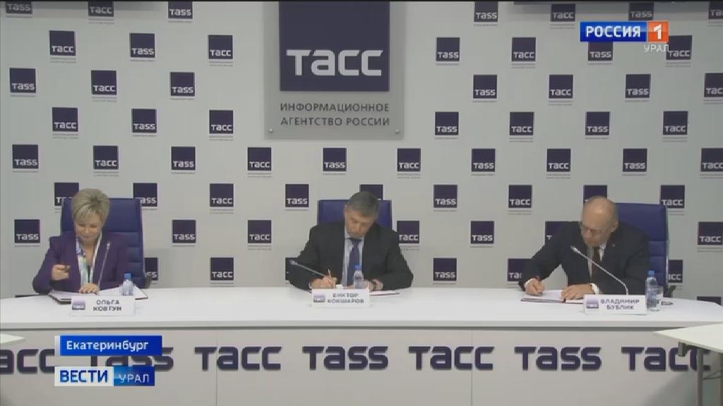 Документ о создании консорциума подписали УрФУ, УГМУ и УрГЮУ