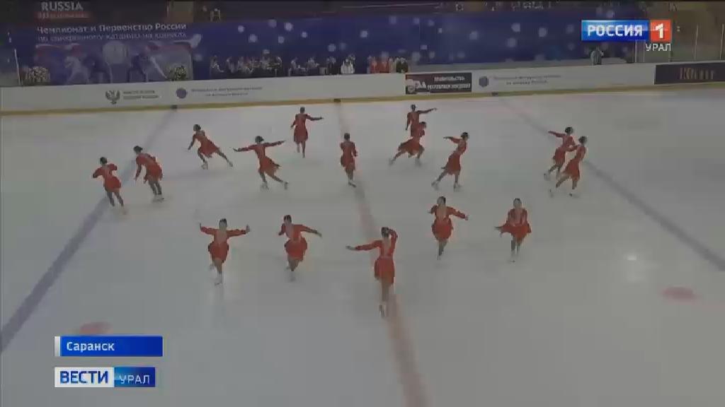 Первое место завоевали фигуристки команды «Юность» на первенстве России