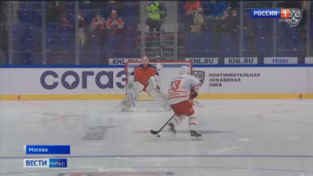 ХК «Автомобилист» обыграл в гостях московский ЦСКА