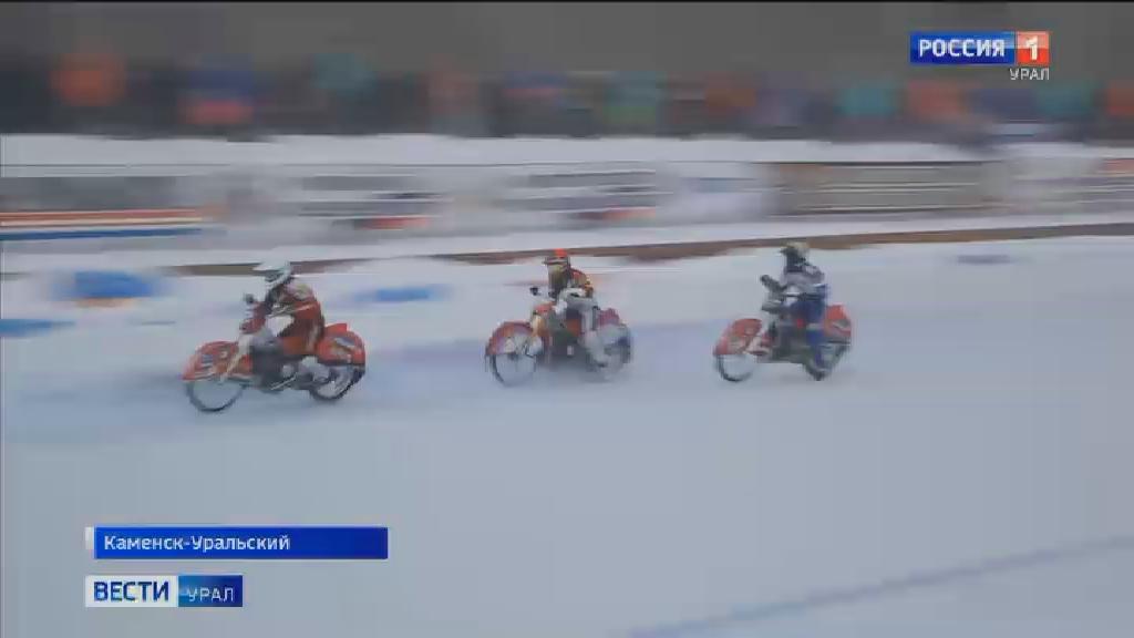 В Каменске-Уральском завершился Чемпионат России по спидвею