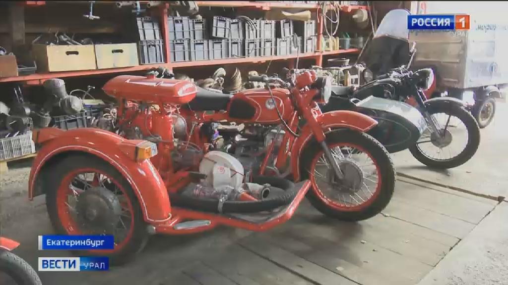 Редкие модели мотоциклов восстанавливают в екатеринбургских мастерских