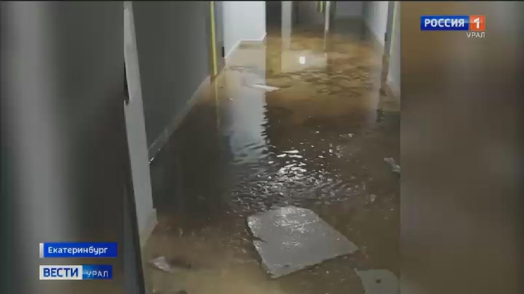 На улице Академика Вонсовского в многоквартирном доме затопило четыре этажа