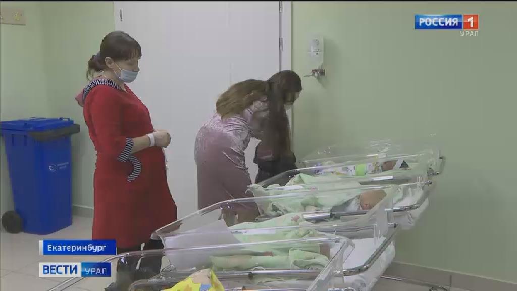 За время новогодних каникул в области родилось 1063 малыша