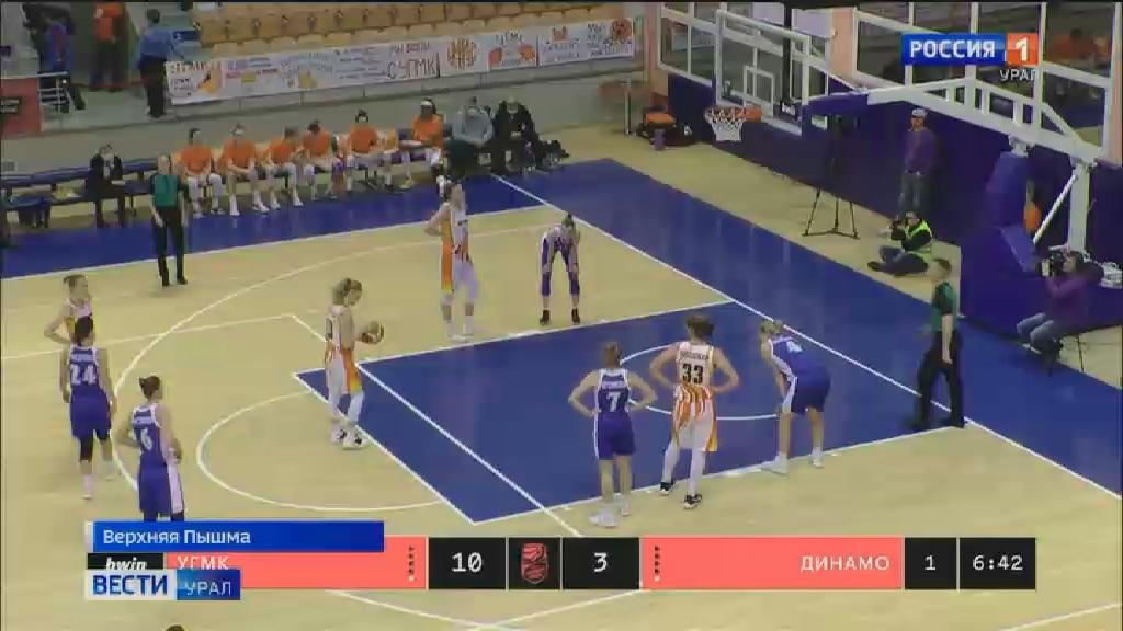 Баскетболистки УГМК разгромили столичное «Динамо»