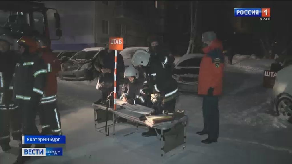 Пожар в жилом доме в Екатеринбурге унёс жизни восьми человек