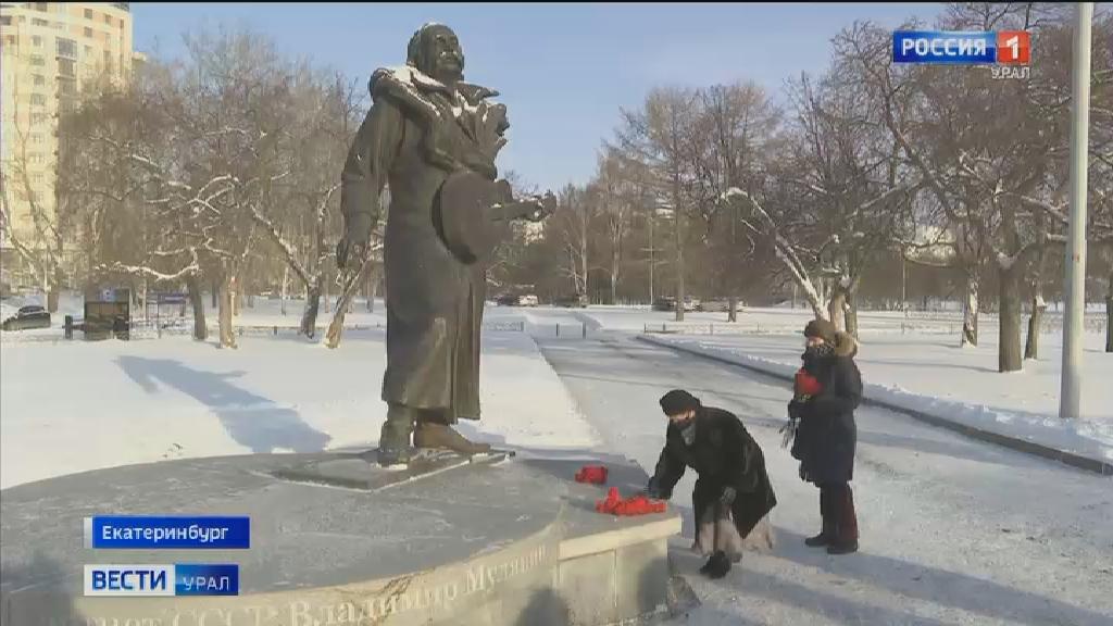 В Екатеринбурге и в Минске сегодня вспоминали Владимира Мулявина