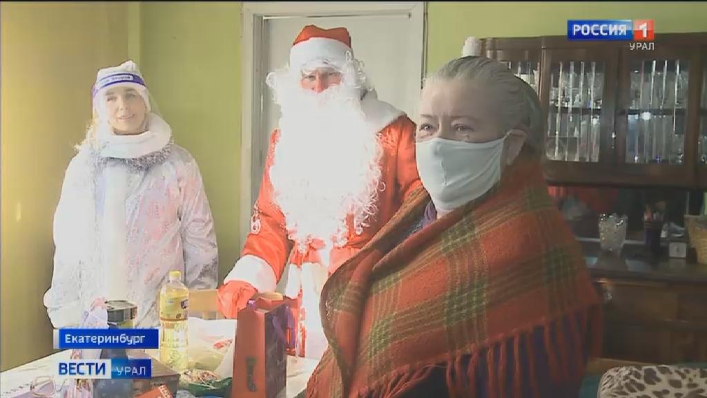 Пенсионеры получили подарки от Деда Мороза и Снегурочки
