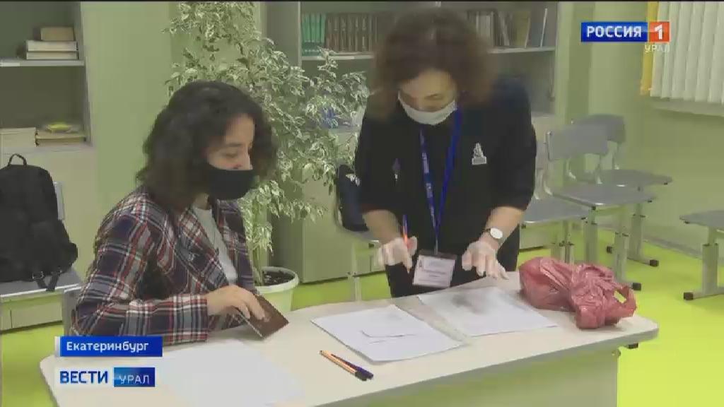 Региональный этап Всероссийской олимпиады школьников стартовал в Свердловской области