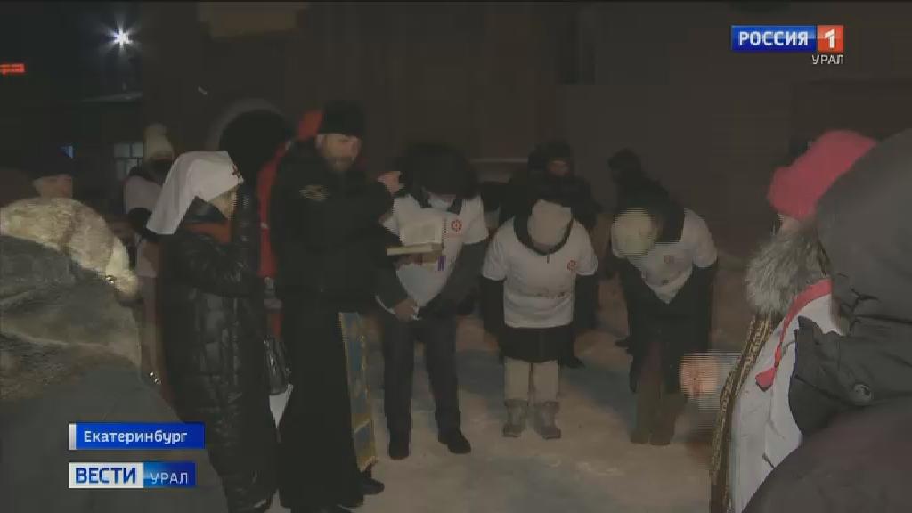 Православная служба милосердия поздравила с новогодними праздниками бездомных и малоимущих