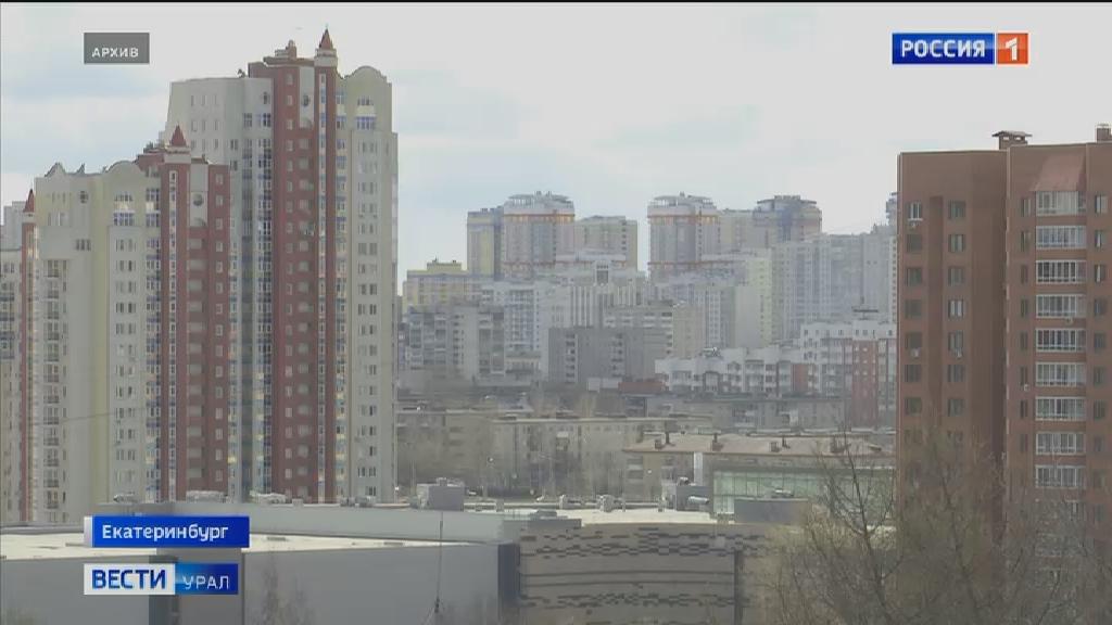 В регионе подвели итоги работы в рамках нацпроекта «Жильё и городская среда»