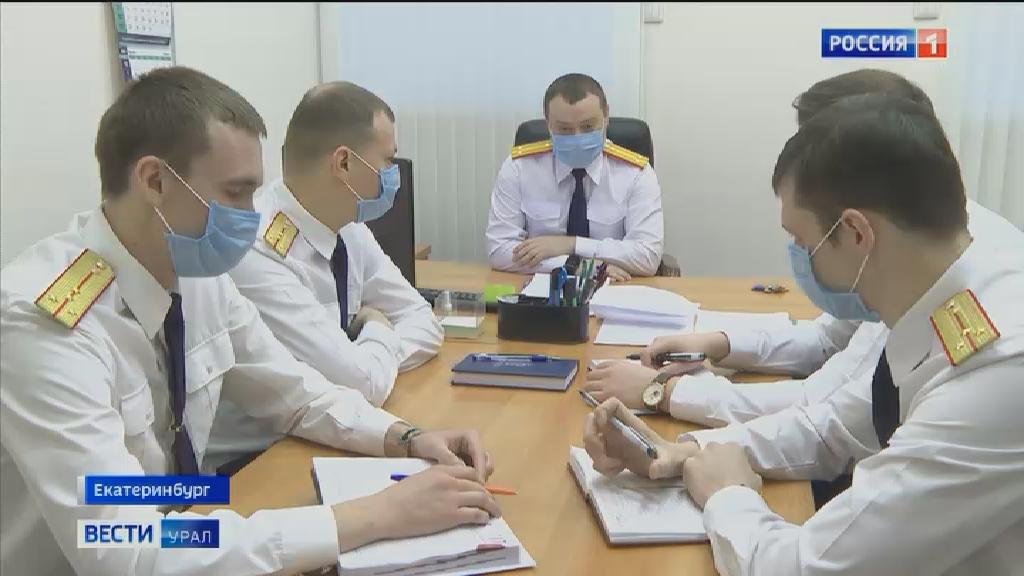 Следственный комитет России отмечает сегодня 10-летие