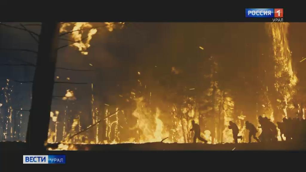 Фильм «Огонь» продолжает покорять уральских зрителей