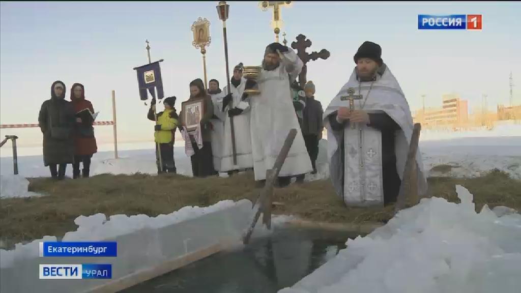 В Свердловской области готовятся к Крещению