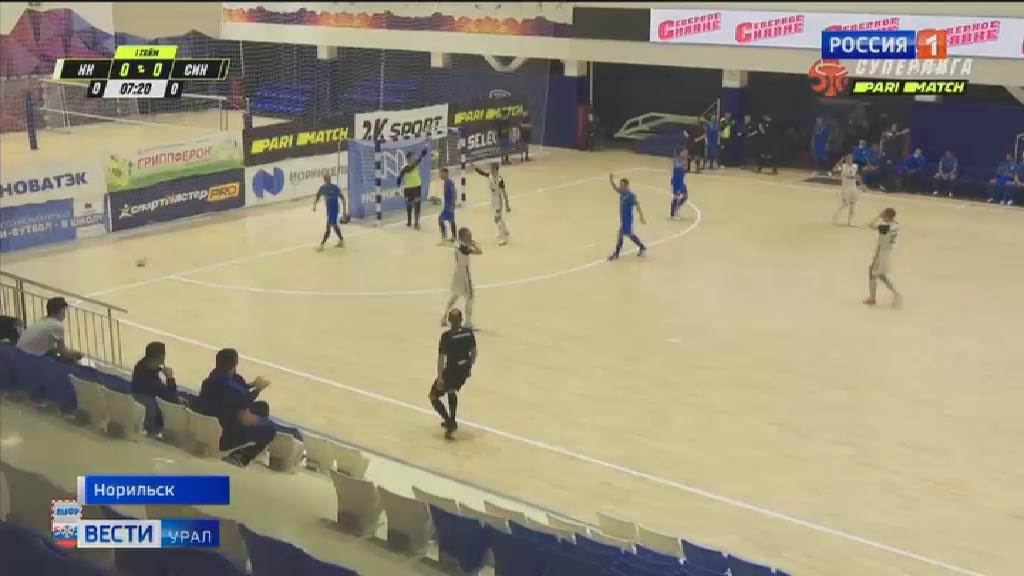 Мини-футбольный клуб «Синара» возглавил турнирную таблицу