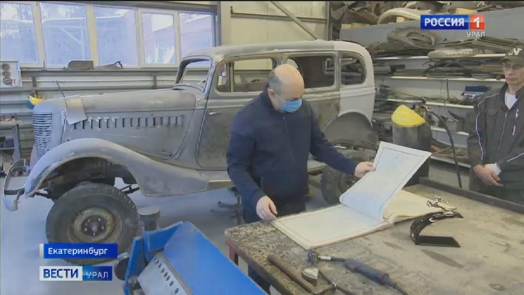 В одной из автомастерских Екатеринбурга восстанавливают уникальные ретро-автомобили