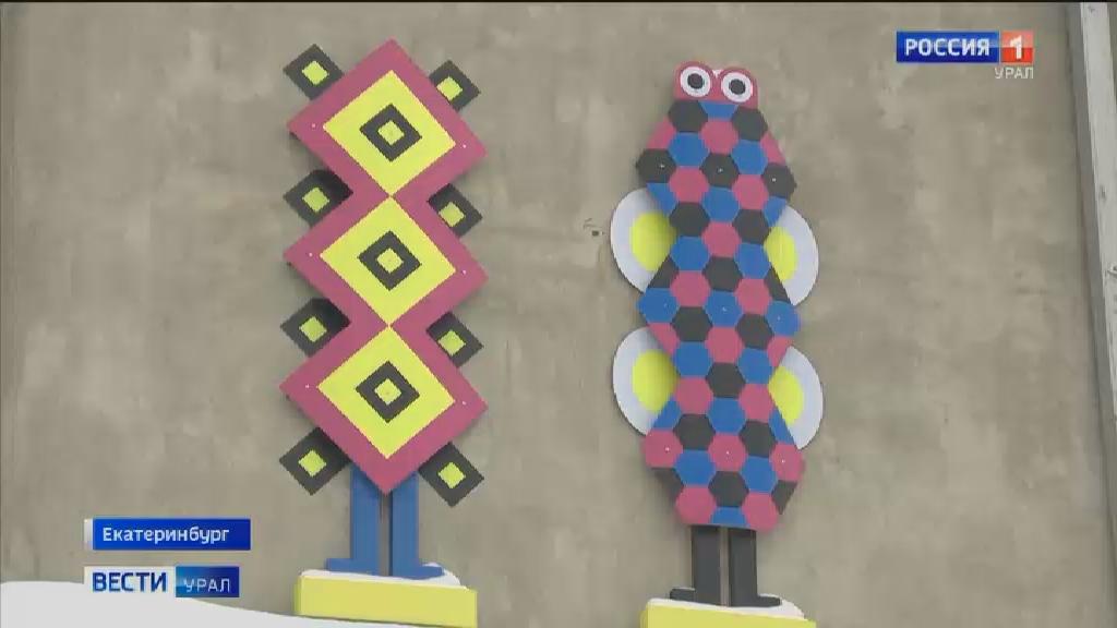 Зимний Екатеринбург разукрасили необычные арт-объекты