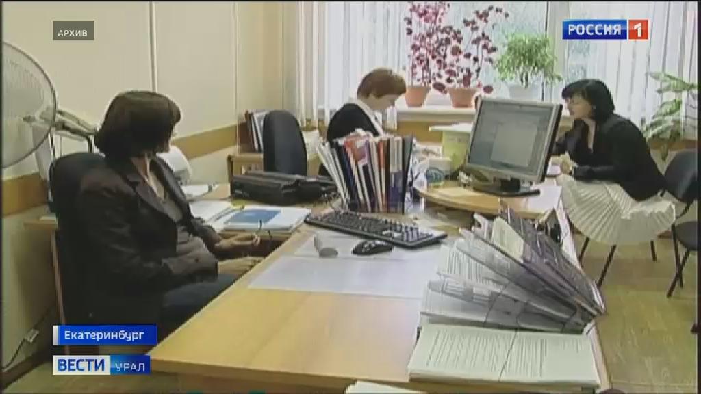 В январе свердловские пенсионеры получили повышенные выплаты
