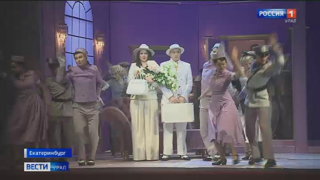 Мюзикл «Одолжите тенора» представит Свердловская музкомедия