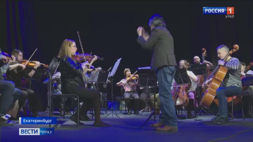 «Бажовские дни»: в Камерном театре представят концерт оркестра и чтецов