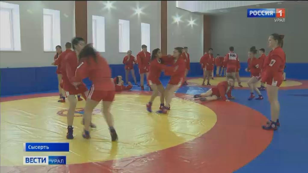 Новый современный зал единоборств открылся в Сысерти