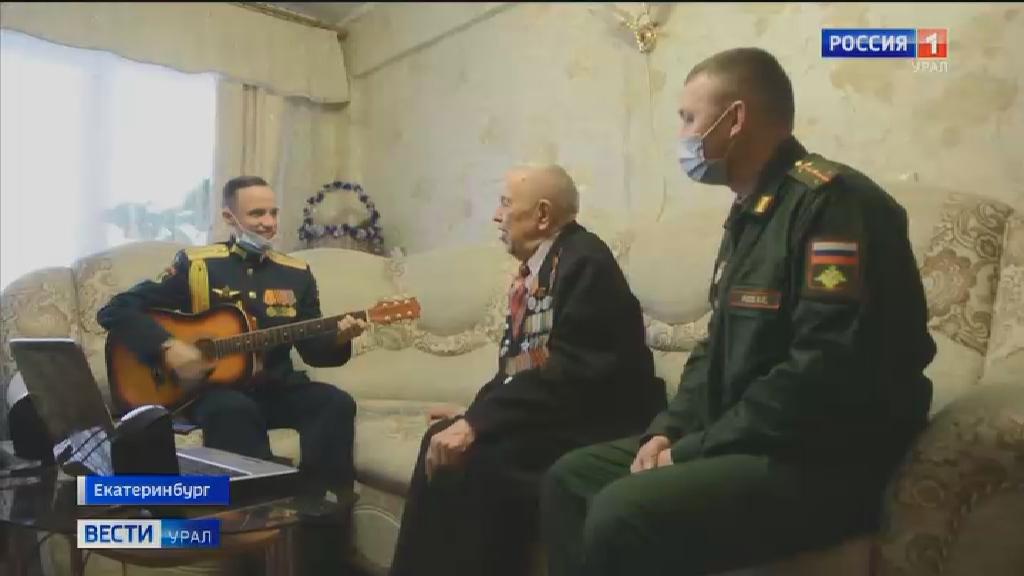 Военнослужащие ЦВО поздравили с новогодними праздниками ветерана ВОВ