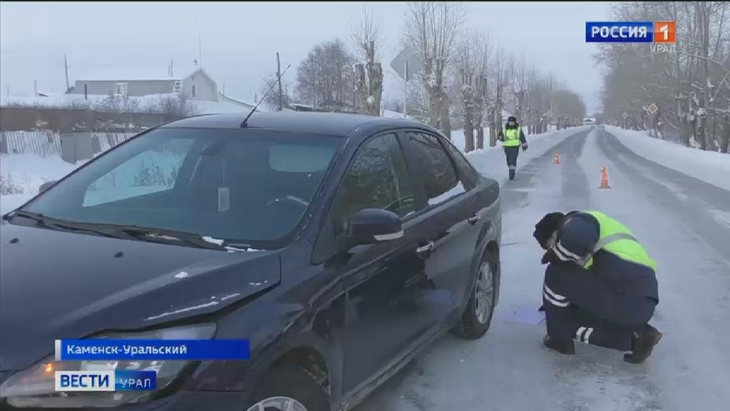 В Каменске-Уральском на пешеходном переходе автомобиль сбил девушку