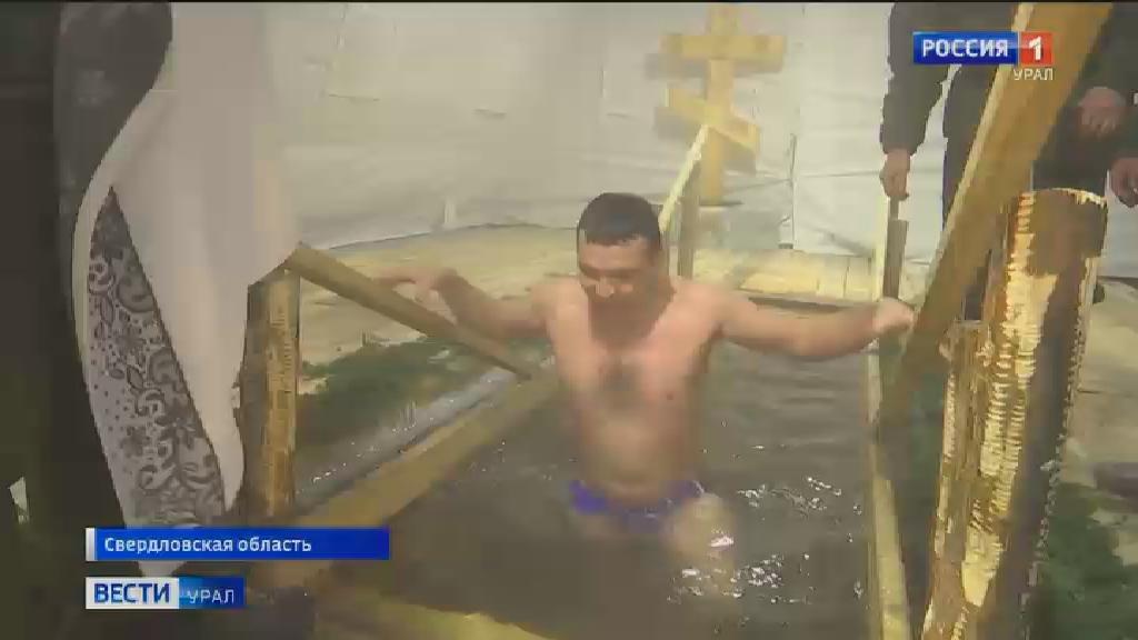 Тысячи уральцев отметили Крещение погружением в прорубь