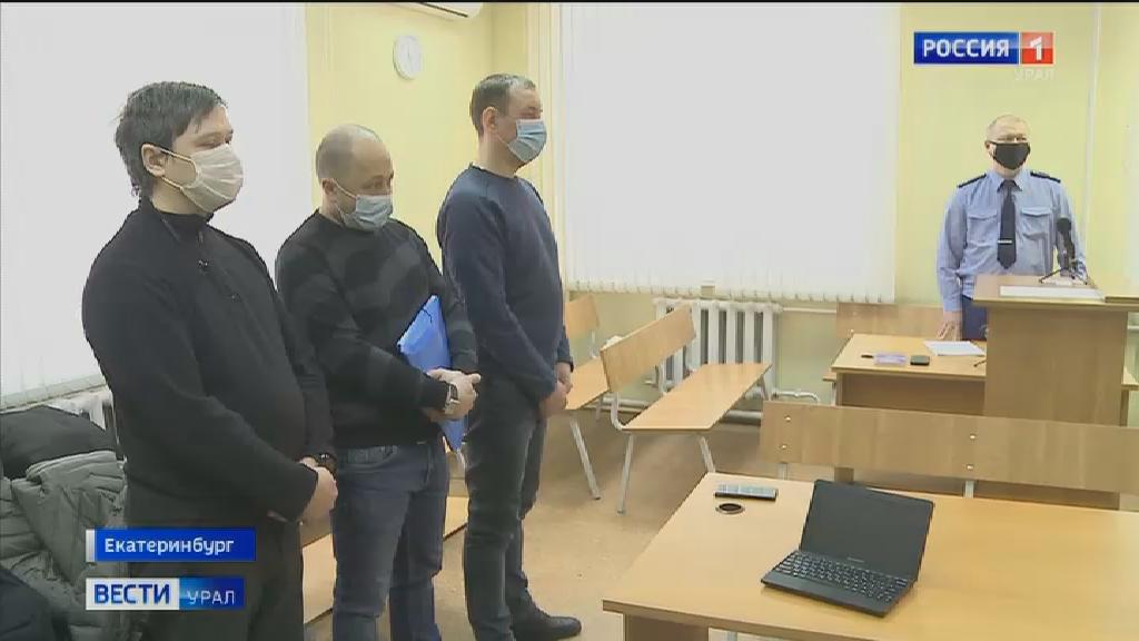 Суд освободил от уголовного преследования организаторов финансовой пирамиды