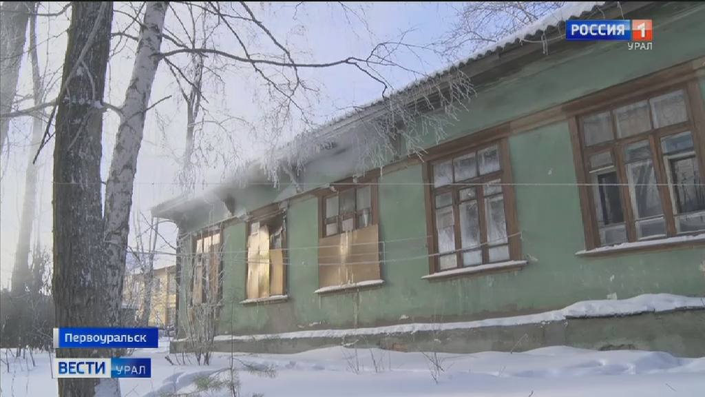 В Первоуральске в аварийном доме лопнули батареи