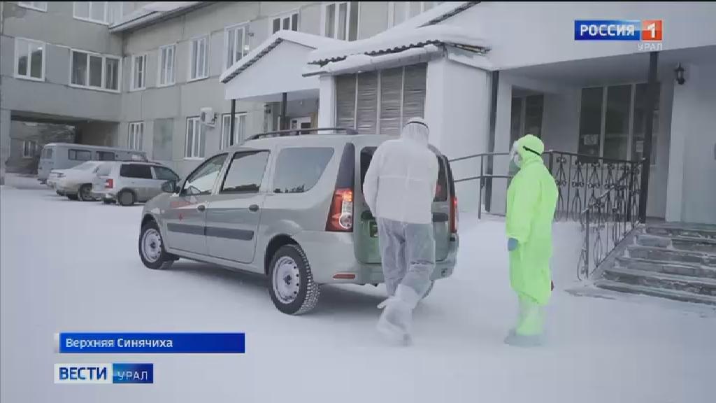 Новые автомобили получили медики Верхнесинячихинской больницы