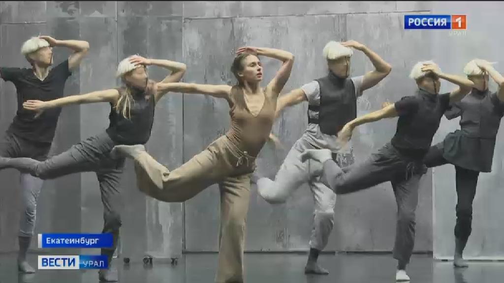 Артисты театра «Провинциальные танцы» готовятся к премьере