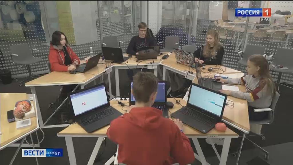Уральские школьники защищают свои проекты в центре «Сириус»