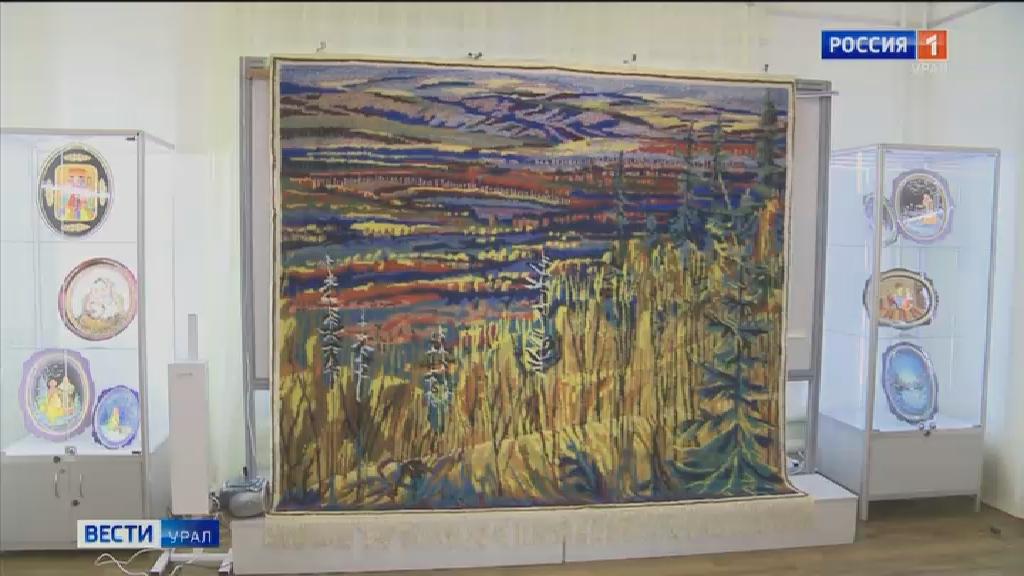 Выставка ковров открылась в Музейном центре народного творчества
