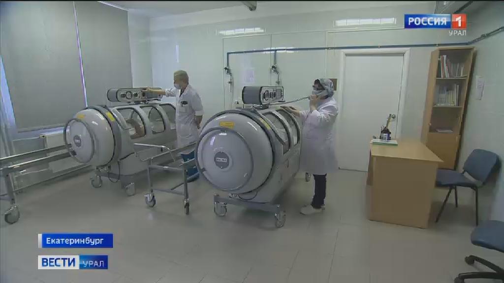 Новую систему реабилитации переболевших COVID-19 тестируют медики