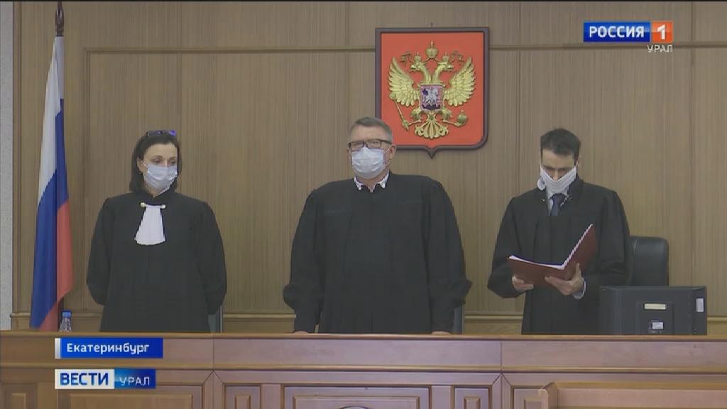 Облсуд вынес приговор мужчине, обвиняемому по нескольким статьям УК