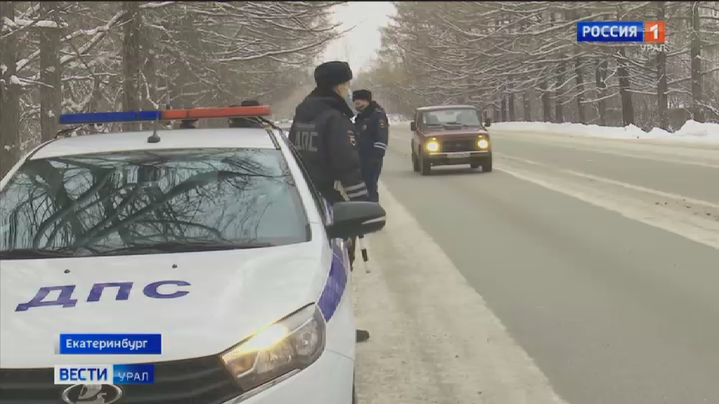 Сотрудники ГИБДД вышли в рейд «Безопасная дорога»