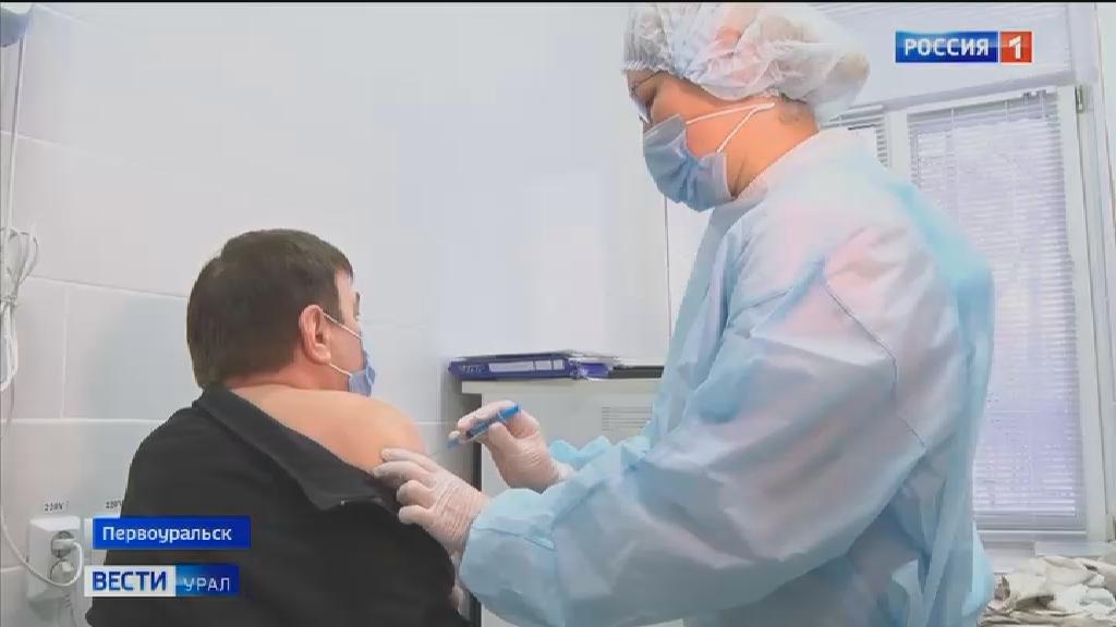 В регионе начинается массовая вакцинация от коронавируса